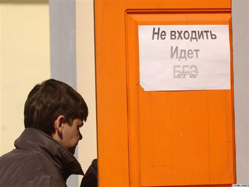 электронный репетитор егэ по русскому языку 2013