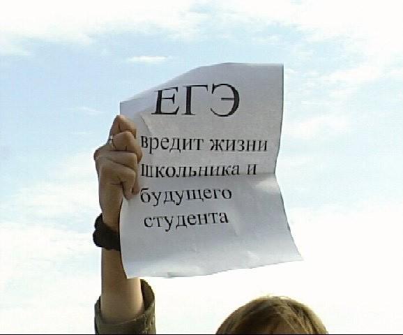 тесты егэ русскому языку