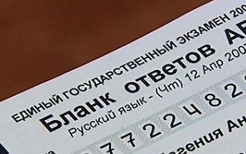 русский язык в школе подготовка к егэ
